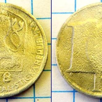 Чехословакия 10 гелеров 1978