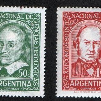 Аргентина (1959) Известные физиологи Уильям Гарвей и Клод Бернар. Медицина