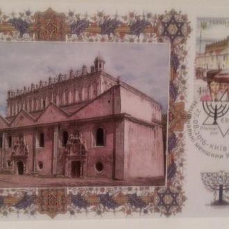 КМ 2016 Євреї