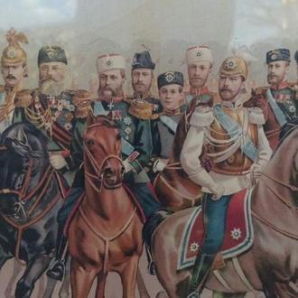 Хромолитография по рисункам художника Г.К. Бакмансона  Император Николай Александрович.