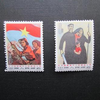 Китай,Вьетнам