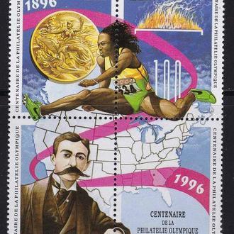 Спорт. ЛОИ  Бенин 1996 г MNH