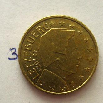 ЛЮКСЕМБУРГ, 10 евроцентов 2010 года.