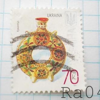 Марка почта Украина 2008 - II Куманець Куманец