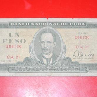 1 песо 1982 г Куба