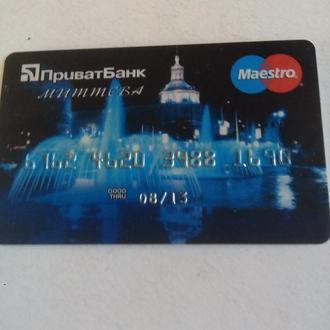 Пластиковая картка Приват.банка.