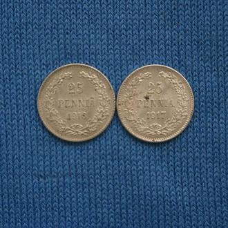 Россия  для Финляндии 25 пенни  1916 1917 г   Николай II  Серебро  ЛЮКС