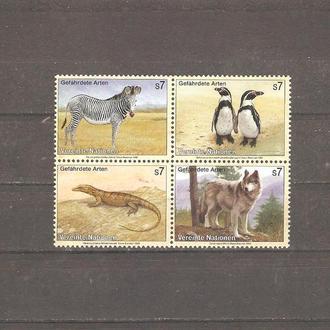Фауна  ООН  Вена  1993г.  MNH  (см. опис.)