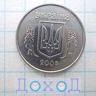 Монета Украина Україна 2 копейки копійки 2005 гладкий гурт магнит №3