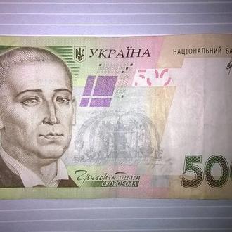 Банкнота 500 грн., МБ 1712171