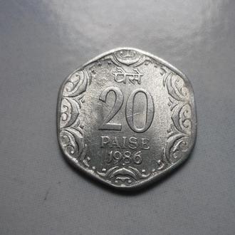 Индия 20 пайсов 1986