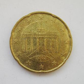 20 евроцентов = 2002 г. - F = ГЕРМАНИЯ =