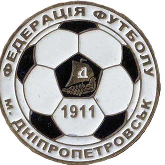 значок футбол - Федерация футбола Днепропетровской области Украина