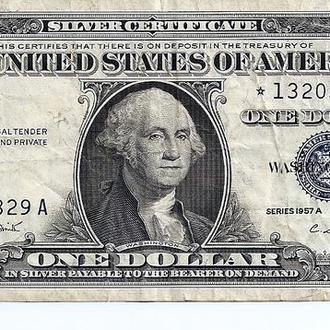 $1 доллар  США 1957-A  Silver Certificates Star Notes ★VF-XF 3829 A (129)