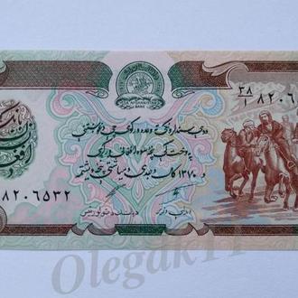 Афганистан / Afganistan 500 Afganis1991 / UNC