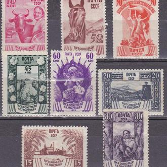 СССР 1939г. Выставка MH+(*)