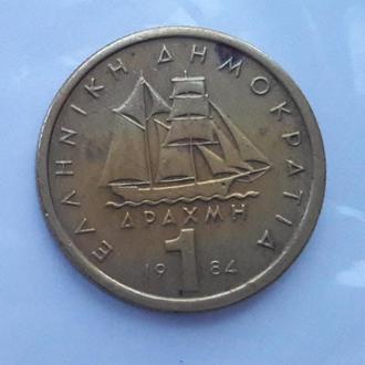 Монета Греции / 1984 /корабль
