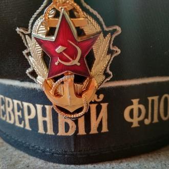 """""""Северный флот"""" (безкозырка.СССР)"""