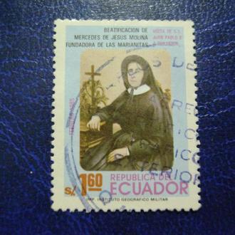 Эквадор.