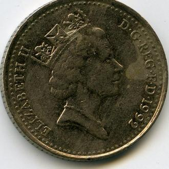 10 пенсов Великобританя 1992 год