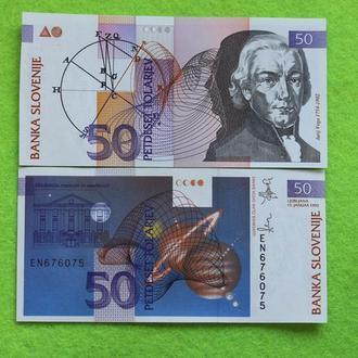Словения, 50 толаров 1992 UNC
