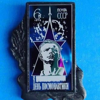 Космос День космонавтики Ю. Гагарин ситалл