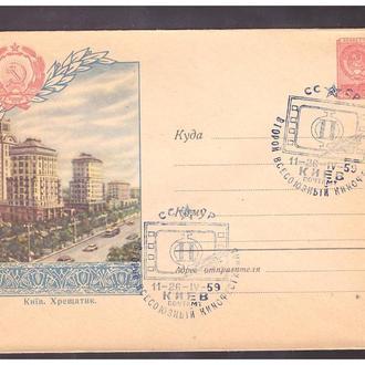 CCCР 1958 КИЕВ ХРЕЩАТИК ПОСЛЕ ВОЙНЫ