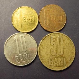 Монети Румунії (обігові)