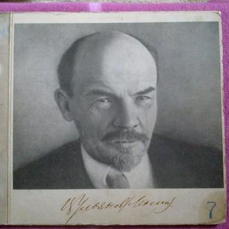 Страницы жизни Ленина грампластинка