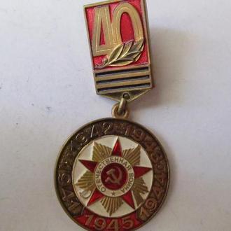 Киев 1985 Учаснику торжественного собрания