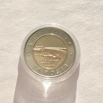 N1~70 р. Днiпрогесу 70 лет ДнепроГЭС ДнiпроГЕС 2002