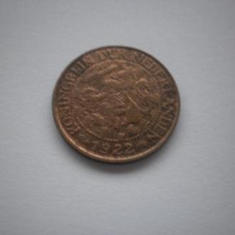 Одна на АУКРО. Рарітет. Нідерланди. Голандія. 1 цент 1922 рік. Стан.