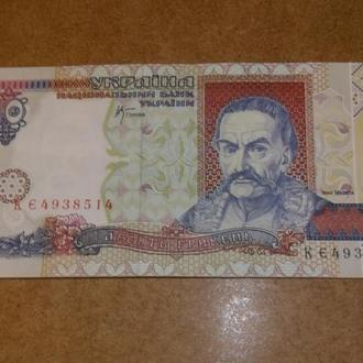 Украина 10 гривень СТАН