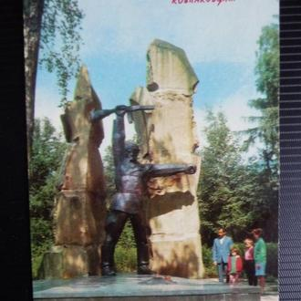 ЯРЕМЧА ПАМЯТНИК ШАМШИН 1973 ТИР 95т