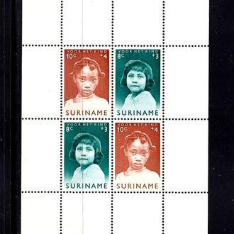 Суринам  1963 г  MNH - блок - дети