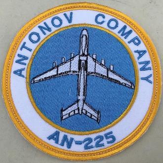 Шеврон нашивка АН - 225 AN Антонов ANTONOV COMPANI Мрия
