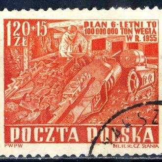 Польша. Шахтёр (серия) 1952 г.