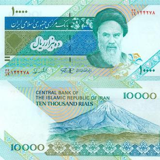 Иран 10000 риал 1992 UNC