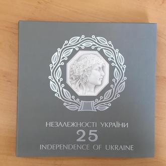 Набір 25 років незалежності України Набор 25 лет независимости Украины 2016