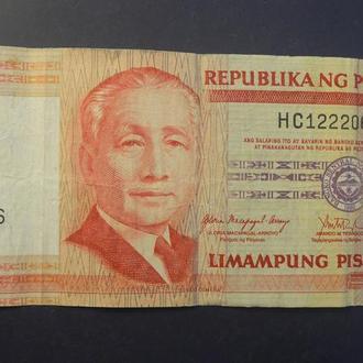 50 песо 2008 Філіппіни (цікавий номер)
