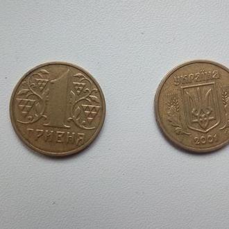 1 гривна 2001г