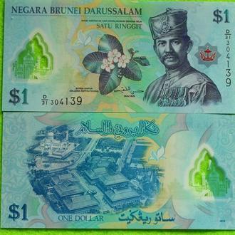 Бруней 1 долларов 2013 UNC