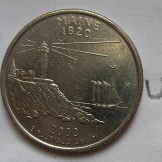 США 25 центов 2003 года (ШТАТ МЭН).