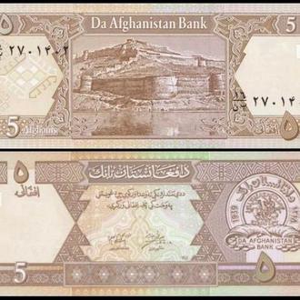 АФГАНИСТАН  5 афгани 2002г. UNC