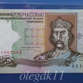 1 гривна / 1995 год / Ющенко / сохран !