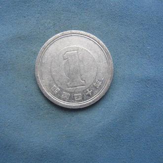Япония 1 иена 1965 год
