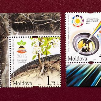 Молдова. МЕЖДУНАРОДНЫЙ ГОД ЗЕМЛИ. 2015 г. MNH (**)