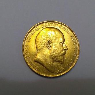 Монета Эдуард VII Соверен 1910 золото 917' 7,99г