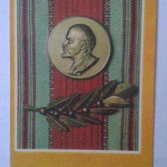 Календарик.1982 р. Ленин.