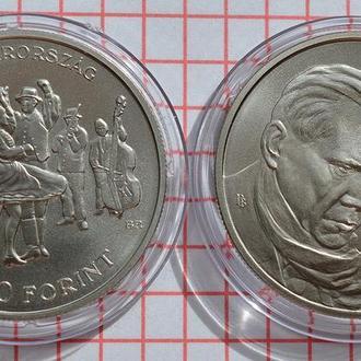Венгрия 2000 форинтов 2017 125 лет Ласло Лайта